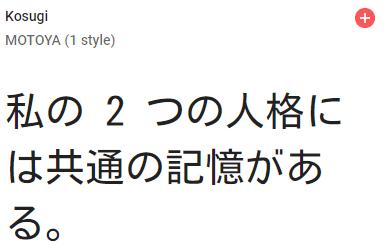 Google-font-sample